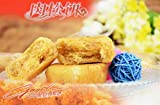 DD2 A Bite of China 2 Youchen Jin Si Rou Song Bing Dried Meat Floss Cake 30 small bags