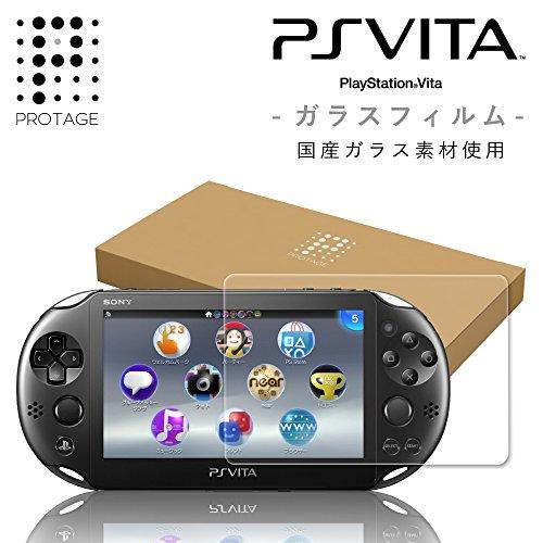 PROTAGE PlayStation Vita フィルム PCH-2000 シリーズ専用 液晶保護 硬度9H 0.33mm 日本製素材 旭硝子 PSVita ガラスフィルム