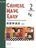 CHINESE MADE EASY TEXTBOOK 2 (WITH CD) - TRADITIONAL (2ND EDITION) (English and Chinese Edition)