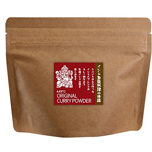 神戸 アールティー カレーパウダー 100g  カレー 粉 業務用