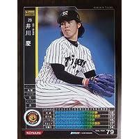 BBH1 黒カード 井川慶(阪神)