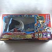 遊戯王 ファイブディーズ オフィシャルカードゲーム デュエルディスク 遊星Ver. DX 【特典無し】 デュエルディスクのみ