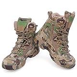 (イーエスデイーウイ)ESDY 迷彩 軍用靴  コンバットブーツ ミリタリーブーツ 登山 ハイキング ジャングルブーツ 防水 通気性 耐磨耗 ブーツ (24.5CM, 迷彩)