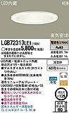 Panasonic LEDワンコア ベースダウンライト60形相当(電球色)埋込穴125 LGB72313LE1