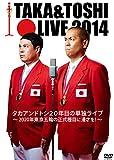 ��������ɥȥ� �饤�� 2014 [DVD]