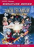 echange, troc Tenchi: Movie [Import USA Zone 1]