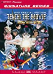 Tenchi the Movie: Tenchi Muyo in Love...