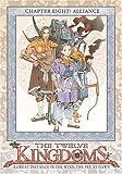echange, troc Twelve Kingdoms 8: Alliance [Import USA Zone 1]