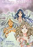 echange, troc Oh My Goddess! - Vol.2 - Evergreen Holy Night / For The Love Of Goddess (Animated) [Import anglais]