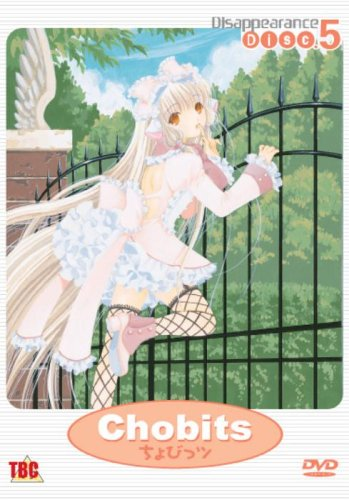 Chobits - Vol. 5: Disappearance [DVD]