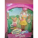 Easter Egg Hunt Barbie & Kelly