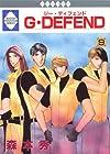 G・DEFEND(9) (冬水社・ラキッシュコミックス)
