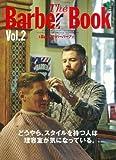 別冊2nd Vol.18 ザ・バーバー・ブック Vol.2 (エイムック 2857 別冊2nd Vol. 18)