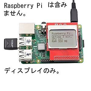 Raspberry Pi B+/B ラズベリーパイ CPU/RAM用ミニ液晶画面 84x84 日本語訳説明付 [並行輸入品]