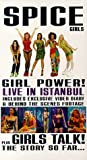 The Spice Girls - Girl Power! Live In Istanbul - Girl Talk! The Story So Far [VHS] [1997]