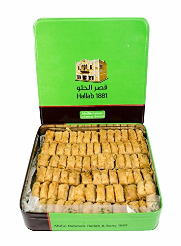 Baklava Sweets w/ Walnuts Gift Basket in TIN Box- Imported Fresh - THE ORIGINAL Recipe From Hallab 1881 - Baklava Pastry w/ Walnuts (60 Oz) (Perfect Gift Idea) (Moon Dough Snack compare prices)