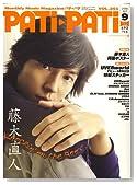 PATi・PATi (パチ パチ) 2006年 09月号 [雑誌]