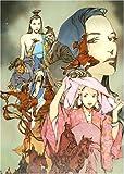 扶桑武侠傳 Role&Roll RPGシリーズ(小林 正親)