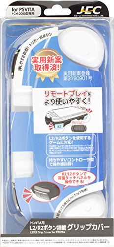 Psvita2000 L2/r2button Load Grip Cover White (White Psvita 2000 compare prices)