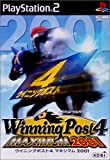 Winning Post 4 MAXIMUM 2001