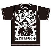ヲワタTシャツ 炎の妖精シリーズ もっと熱くなれよ!!Ver. (M, 黒)