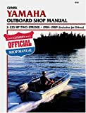 51RQ07HD80L. SL160  Clymer Yamaha Outboard Shop Manual, 2 225 Hp 2 Stroke, 1984 1989 (Includes Jet Drives) (Clymer Motorcycle Repair)