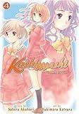 Kashimashi 4: Girl Meets Girl (Kashimashi: Girl Meets Girl)