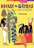 """Afficher """"Dieux et génies de l'Egypte ancienne"""""""