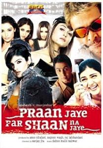 Praan Jaye Par Shaan Na Jaye