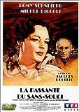 La Passante du Sans-Souci サン・スーシの女 Jacques Rouffio [DVD] [Import]
