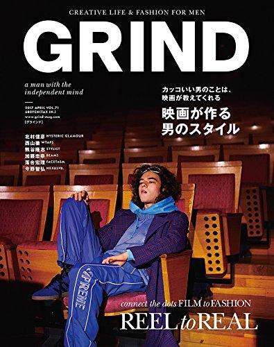 GRIND 2017年4月号 大きい表紙画像