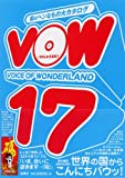 VOW  17