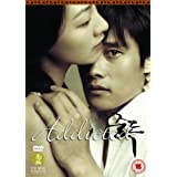 Addicted (2002) [DVD]by Byung-Hun Lee