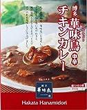 トリゼンフーズ 博多華味鳥 チキンカレー 200g×3箱