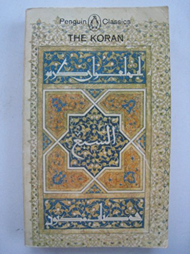 The Koran (Classics), Anonymous