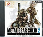 Metal Gear Solid 2: Substance (DVD-RO...