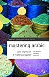 Mastering Arabic (0333490371) by Wightwick, Jane