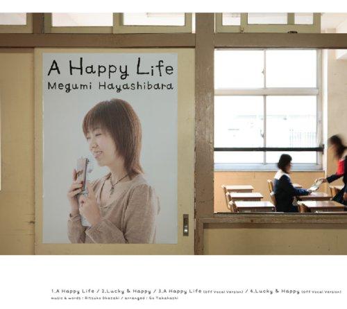 HAPPY LIFE-GAKUEN UTOPIA