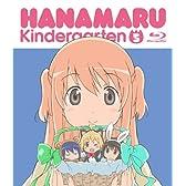 はなまる幼稚園5 (Blu-ray)
