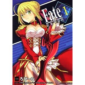 フェイト/エクストラ (1) (角川コミックス・エース 346-1)