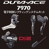 シマノ デュラエースDI2 キット 外装STIレバー仕様 長さ:770mm