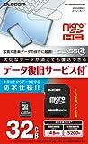 ELECOM microSDHCカード Class4 32GB 【データ復旧1年間1回無料サービス付】 MF-MRSDH32GC4R