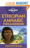 Ethiopian Amharic (Lonely Planet Phrasebook)