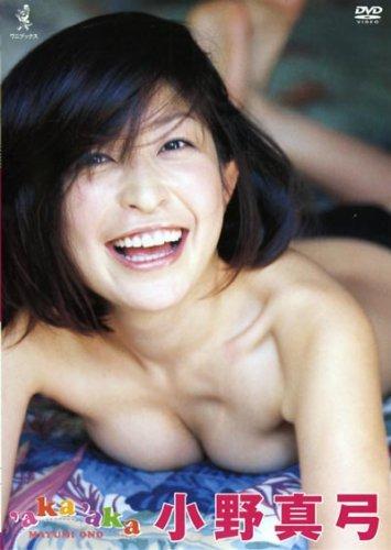 小野真弓'aka'aka[DVD]
