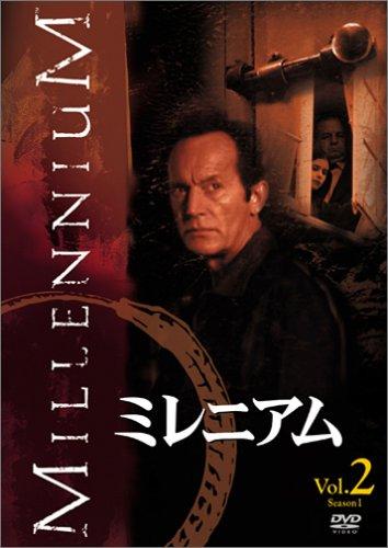 ミレニアム シーズン1 Vol.2 [DVD]