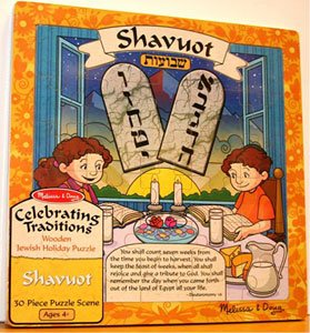 Shavuot Jigsaw Puzzle 30pc