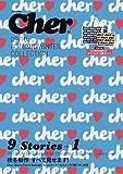Cher09-10AUTUMN/WINTERCOLLECTION