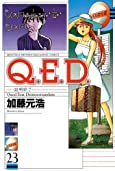 Q.E.D.―証明終了―(23) (講談社コミックス―Monthly shonen magazine comics (KCGM1026))