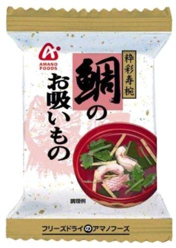 アマノフーズ 鯛のお吸いもの 4g×10個