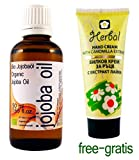 Jojoba OIL Premium - Bio Organic 100% Pure , Big Bottle 50ml/1.69 Fl Oz, Premium Grade , Cold Pressed, extra virgin, Undiluted Pure Without Other Oils Added, Origin Patagonia, Organic Certified in Austria, Shipped From Europe + Free Gift with Your Order